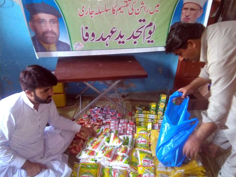 راجن پور: منہاج ویلفیئر فاؤنڈیشن کی جانب سے راشن پیکجز کی تقسیم