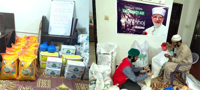 راولپنڈی: منہاج ویلفیئر فاؤنڈیشن کی جانب سے راشن پیکجز کی تقسیم