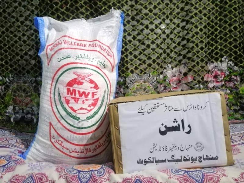 سیالکوٹ: منہاج ویلفیئر فاؤنڈیشن کی جانب سے راشن پیکجز کی تقسیم - فیز 2
