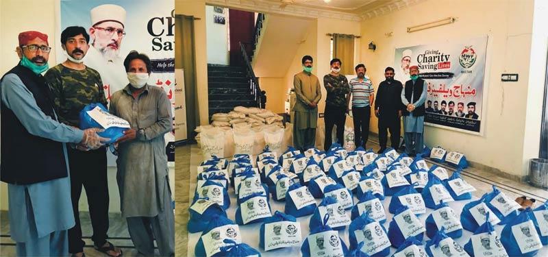 ملتان: منہاج ویلفیئر فاؤنڈیشن کے زیراہتمام مستحق خاندانوں میں راشن تقسیم
