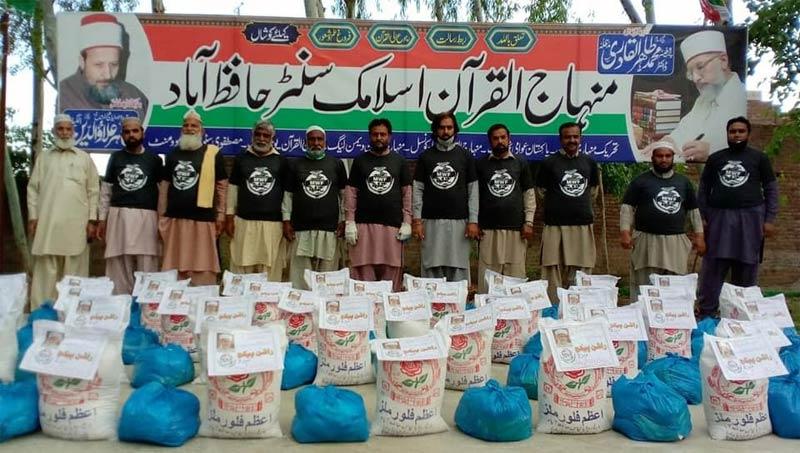 حافظ آباد: منہاج ویلفیئر فاؤنڈیشن کی جانب سے راشن پیکجز کی تقسیم - فیز 2