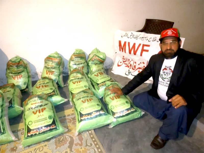 مری (یو۔سی چارہان): منہاج ویلفیئر فاؤنڈیشن کی جانب سے راشن پیکجز کی تقسیم