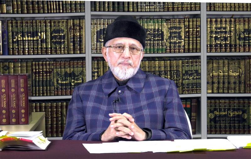 اللہ نے جنہیں وسائل دئیے وہ دل کھول کر مستحقین کی مدد کریں: ڈاکٹر طاہرالقادری