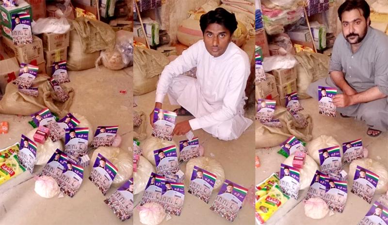 گڑھی یاسین (سندھ): منہاج ویلفیئر فاؤنڈیشن کی جانب سے راشن پیکجز کی تقسیم