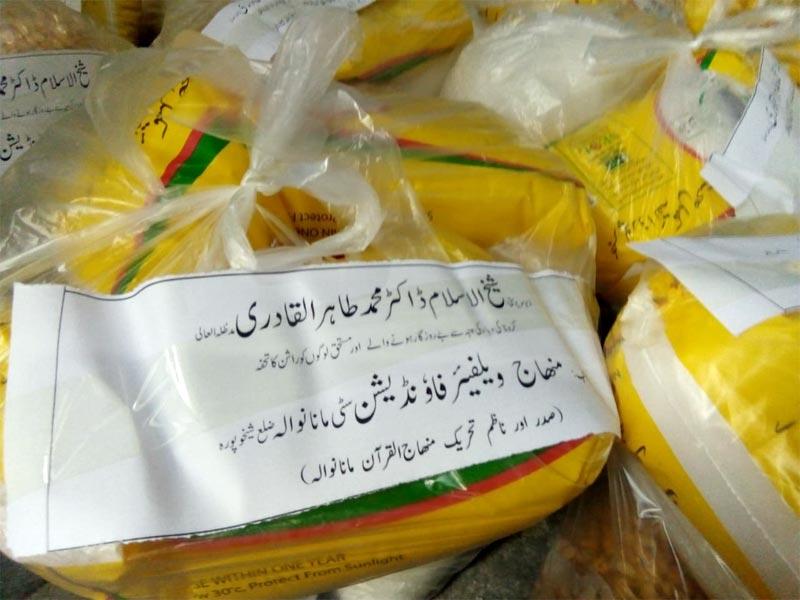 مانانوالہ (شیخوپورہ): منہاج ویلفیئر فاؤنڈیشن کی جانب سے راشن پیکجز کی تقسیم