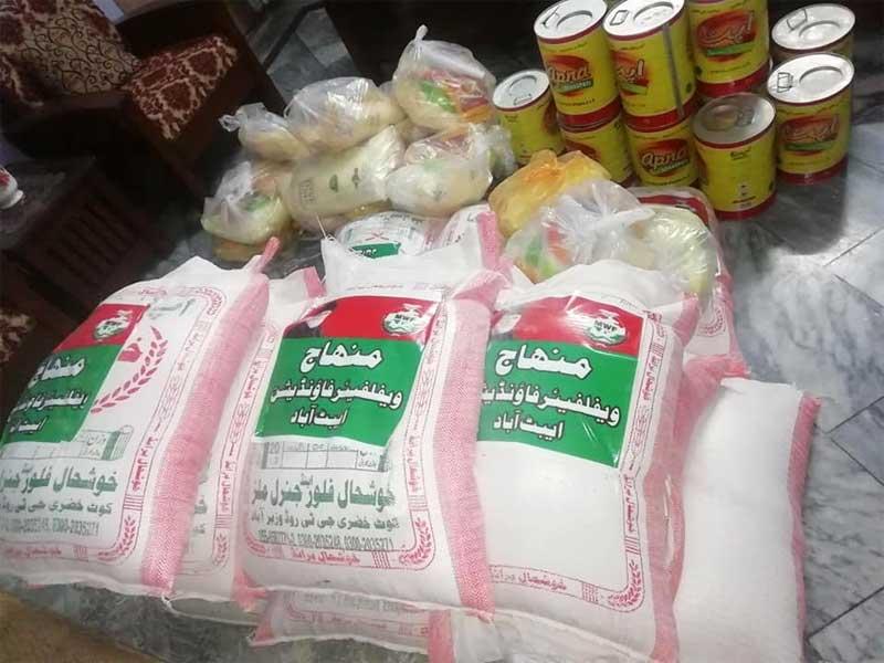 ایبٹ آباد: منہاج ویلفیئر فاؤنڈیشن کی جانب سے راشن پیکجز کی تقسیم