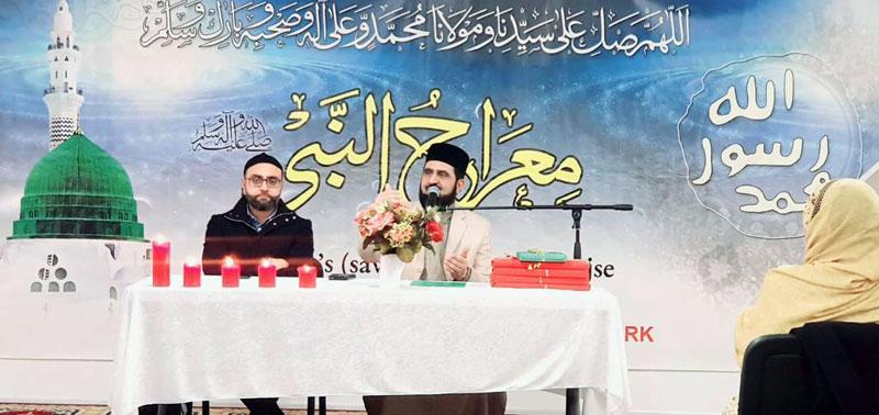 خواتین کے عالمی دن پہ ڈنمارک میں معراج النبی ﷺ کانفرنس