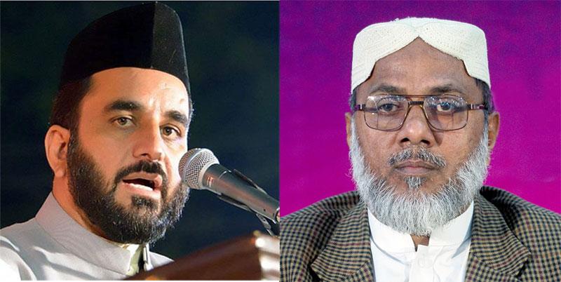 ریاست کے 20 نکات کی حمایت کرتے ہیں: منہاج القرآن علماء کونسل