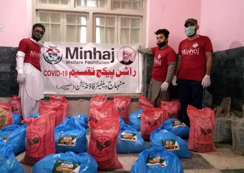 پشاور: منہاج ویلفیئر فاؤنڈیشن کی جانب سے سیکڑوں مستحق گھرانوں میں راشن پیکجز تقسیم