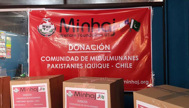 چلی (Chile): منہاج ویلفیئر فاؤنڈیشن کی جانب سے سیکڑوں مستحق گھرانوں میں راشن پیکجز کی تقسیم