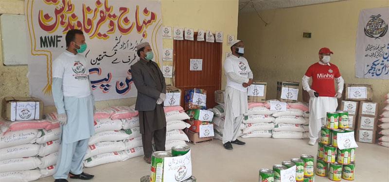 کھوئیرٹہ (آزادکشمیر): منہاج ویلفیئر فاؤنڈیشن کی جانب سے سیکڑوں مستحق گھرانوں میں راشن پیکجز کی تقسیم