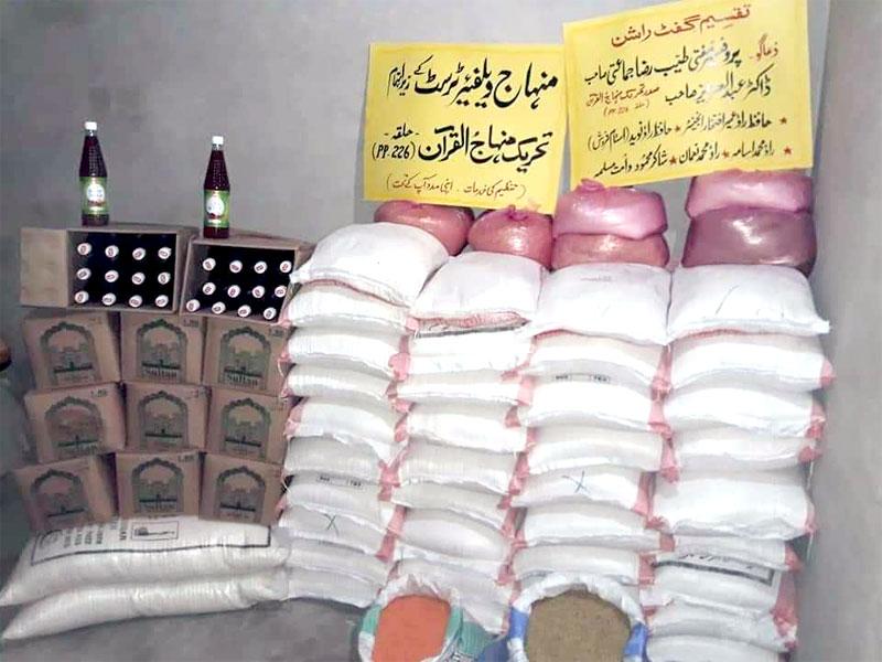 کہروڑ پکا (لودھراں): منہاج ویلفیئر فاؤنڈیشن کی جانب سے 90 مستحق گھرانوں میں راشن پیکجز کی تقسیم