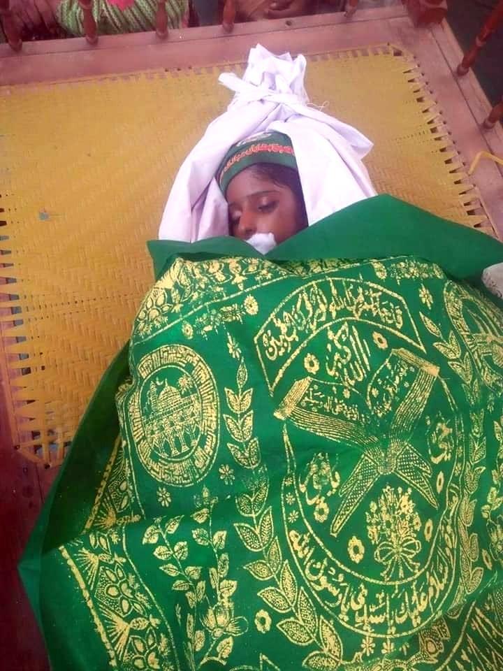 سانحہ ماڈل ٹاؤن کے اسیر عبدالطیف کی بیٹی بشریٰ سپرد خاک