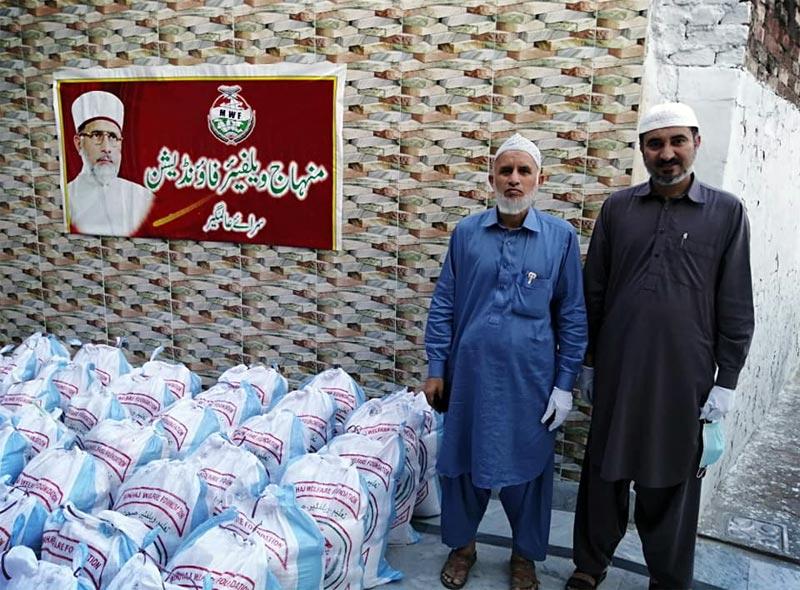 سرائے عالمگیر (گجرات): منہاج ویلفیئر فاؤنڈیشن کی جانب سے رمضان راشن پیکجز کی تقسیم