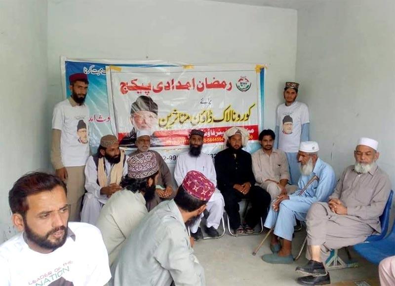 حویلیاں (ایبٹ آباد): منہاج ویلفیئر فاؤنڈیشن کی جانب سے منہاج رمضان راشن پیکجز کی تقسیم