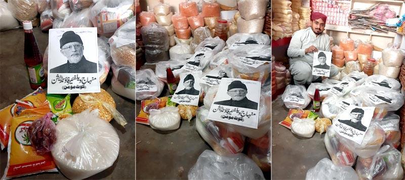 کوٹ مومن (سرگودھا): منہاج ویلفیئر فاؤنڈیشن کی جانب سے منہاج رمضان راشن پیکجز کی تقسیم