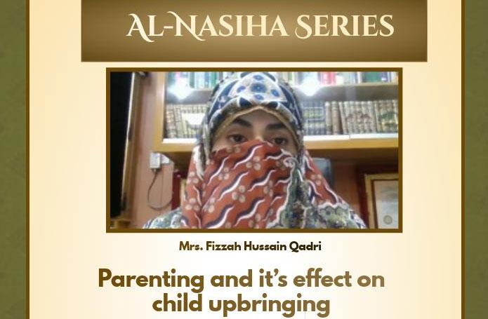 MWL holds 7th Al-Nasiha Session