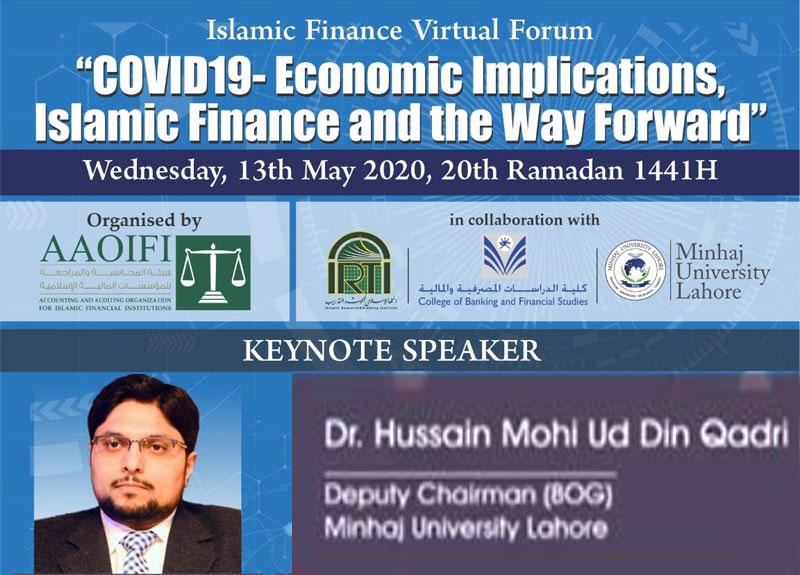 ڈاکٹر حسین محی الدین قادری کا اسلامک فنانس ورچوئل فورم 2020ء کے زیراہتمام آن لائن بین الاقوامی کانفرنس سے خطاب