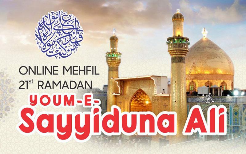 MQI Canada observes Youm-e-Sayyiduna Ali (RA)