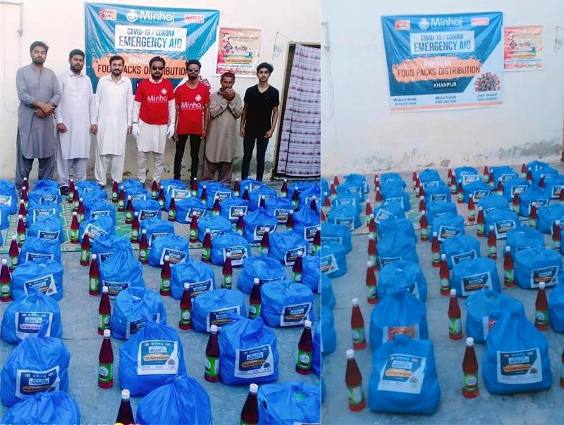 رحیم یار خان بی (خانپور): منہاج ویلفیئر فاؤنڈیشن کی جانب سے راشن پیکجز کی تقسیم