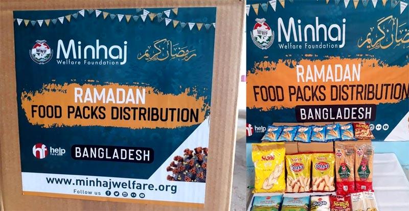 Bangladesh: MWF delivers aid to needy residents