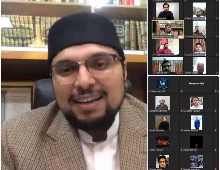 ڈاکٹر حسین محی الدین قادری کا ایم ایس ایم کے آن لائن تربیتی سیشن ''التربیہ'' سے خطاب
