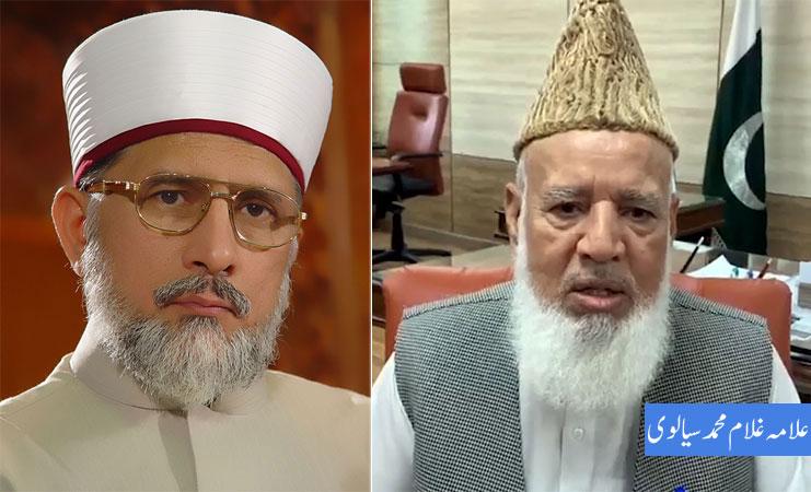 Dr Tahir-ul-Qadri expresses grief on the death of Allama Ghulam Muhammad Sialvi