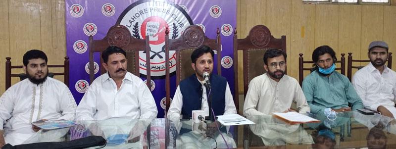طلباء تنظیموں کے رہنماؤں کی لاہور پریس کلب میں ہنگامی کانفرنس