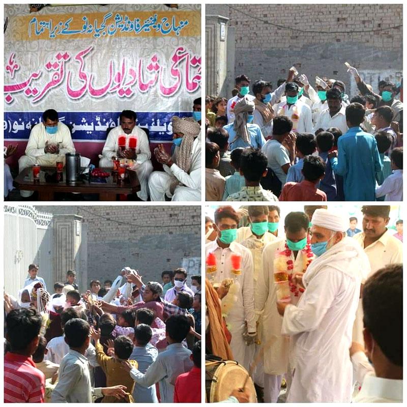 منہاج ویلفیئر فاؤنڈیشن گجیانہ نو کے زیراہتمام اجتماعی شادیوں کی نوویں سالانہ تقریب