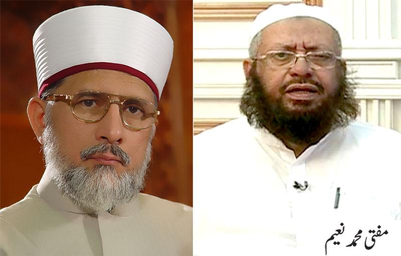 شیخ الاسلام ڈاکٹر محمد طاہرالقادری کا مفتی محمد نعیم کے انتقال پر دلی افسوس کا اظہار