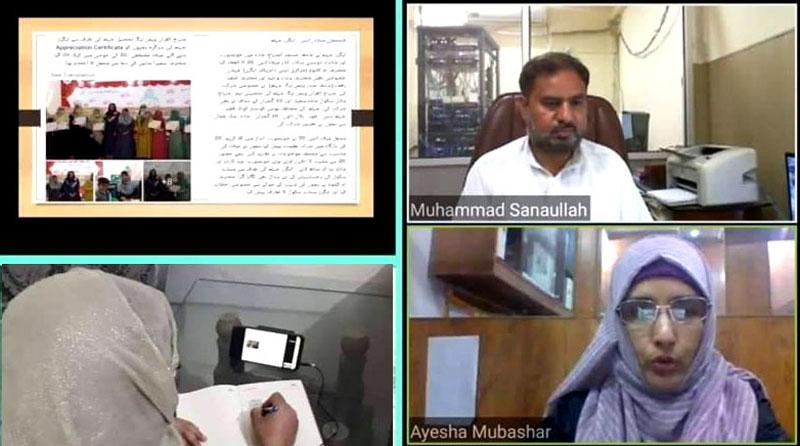 Minhaj-ul-Quran Women League holds Digital Training Workshop