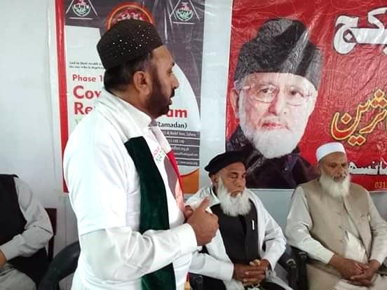 منہاج القرآن ایبٹ آباد کے زیراہتمام 41 لاکھ روپے کے کورونا امدادی پیکج کی تقسیم