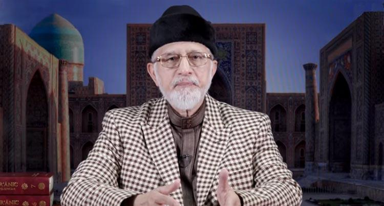 حضور شیخ الاسلام ڈاکٹر محمد طاہرالقادری کے ساتھ منہاج القرآن ویمن لیگ کی آن لائن میٹنگ (رپورٹ)