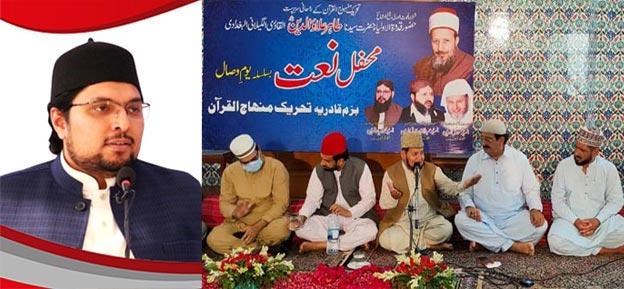 Prayer ceremony marks 29th death anniversary of Qudwat-ul-Awliya' Sayyiduna Tahir Ala-ud-Din al-Qadri al-Gillani
