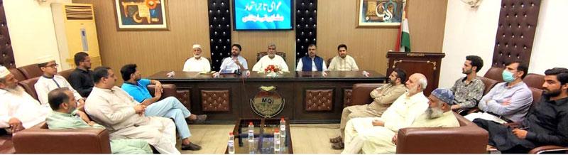 عوامی تاجر اتحاد پاکستان کا مشاورتی اجلاس، عہدیداران کی شرکت