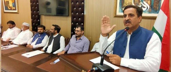 عوامی تحریک کا لاہور میں تنظیم سازی، رکنیت سازی مہم شروع کرنے کا اعلان