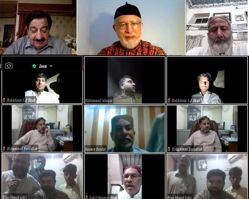 شیخ الاسلام ڈاکٹر محمد طاہرالقادری کے ساتھ منہاج القرآن اپر سندھ کے عہدیداران کا آن لائن سیشن