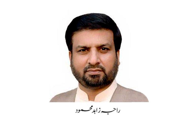 راجہ زاہد محمود عوامی تحریک کے مرکزی نائب صدر مقرر
