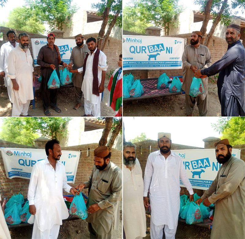 احمد پور شرقیہ (بہاولپور بی) : منہاج ویلفیئر فاؤنڈیشن کے زیراہتمام اجتماعی قربانی، مستحقین میں گوشت کی تقسیم