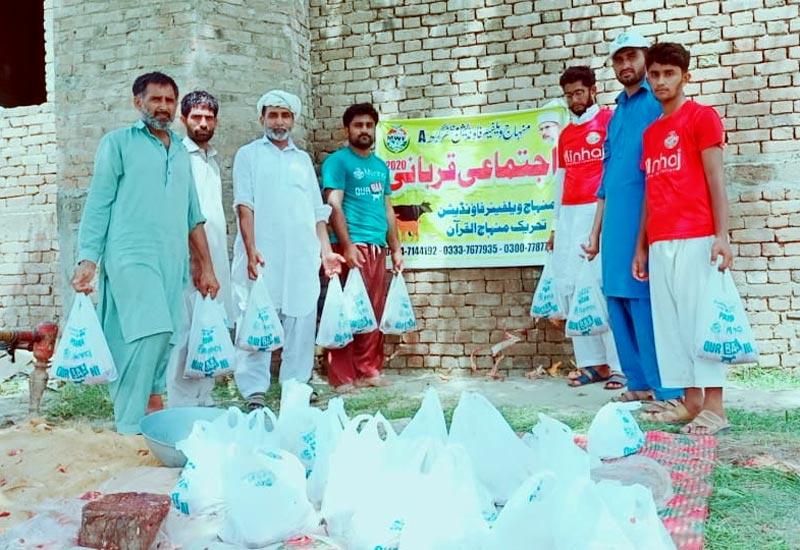 مظفرگڑھ: منہاج ویلفیئر فاؤنڈیشن کے زیراہتمام اجتماعی قربانی، مستحقین میں گوشت کی تقسیم