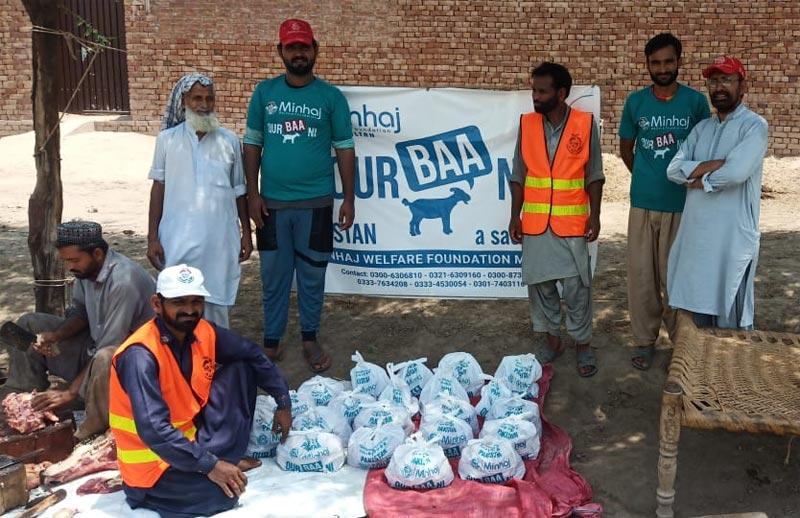 ملتان : منہاج ویلفیئر فاؤنڈیشن کے زیراہتمام اجتماعی قربانی، مستحقین میں گوشت کی تقسیم