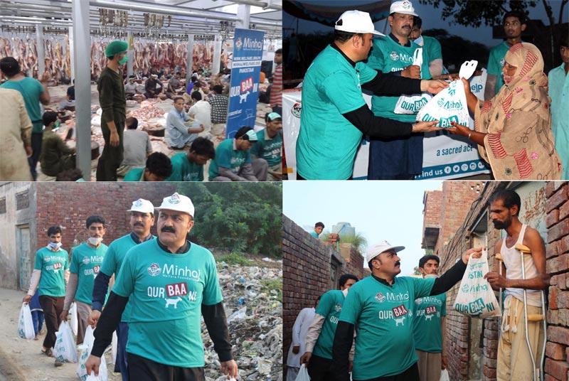 اجتماعی قربانیاں، ڈاکٹر طاہرالقادری کی منہاج ویلفیئر فاؤنڈیشن کو مبارک باد