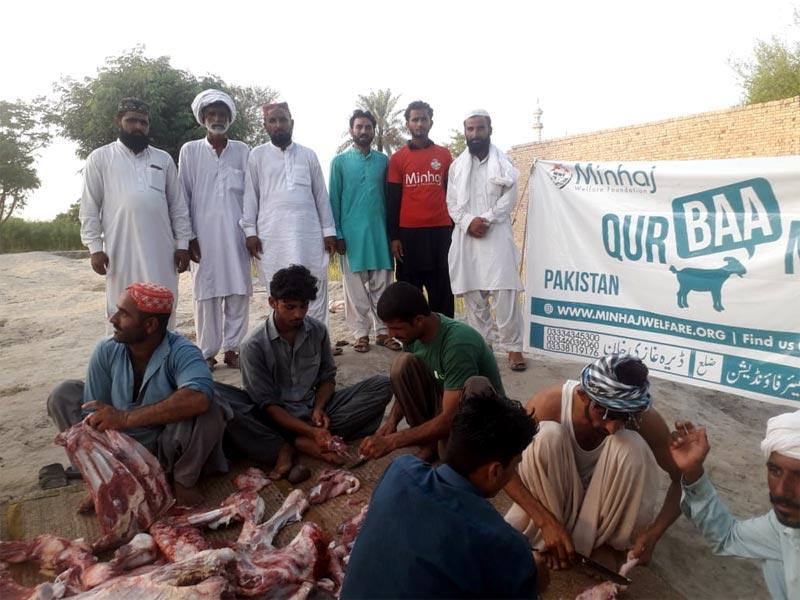 ڈیرہ غازیخان: منہاج ویلفیئر فاؤنڈیشن کے زیراہتمام اجتماعی قربانی، مستحقین میں گوشت کی تقسیم