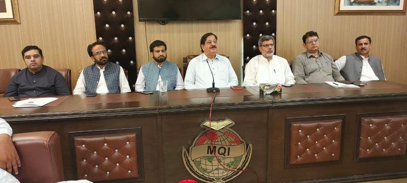 پاکستان عوامی تحریک سنٹرل پنجاب کا اجلاس