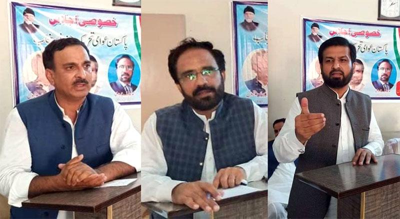 پاکستان عوامی تحریک جنوبی پنجاب کا اہم اجلاس