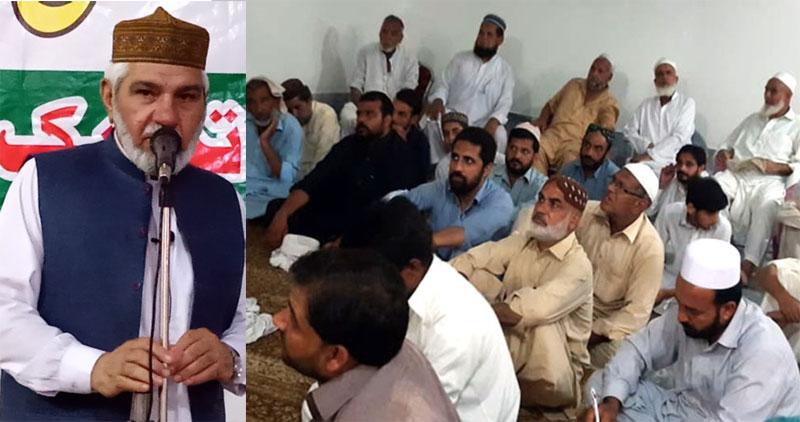 ہری پور: تحریک منہاج القرآن کے زیراہتمام تنظیمی تربیتی کیمپ کا انعقاد