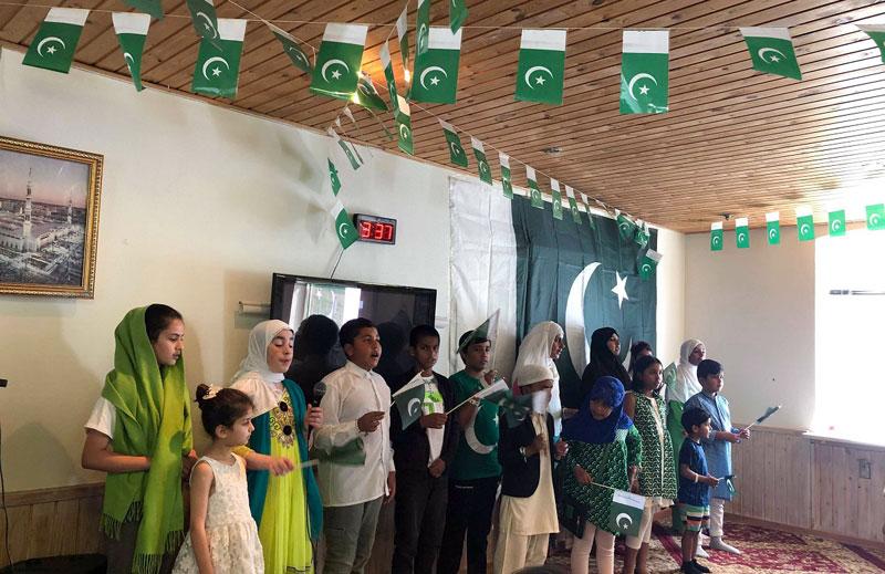 ڈنمارک (اوڈنسے): منہاج القرآن کے زیراہتمام یوم پاکستان کی تقریب