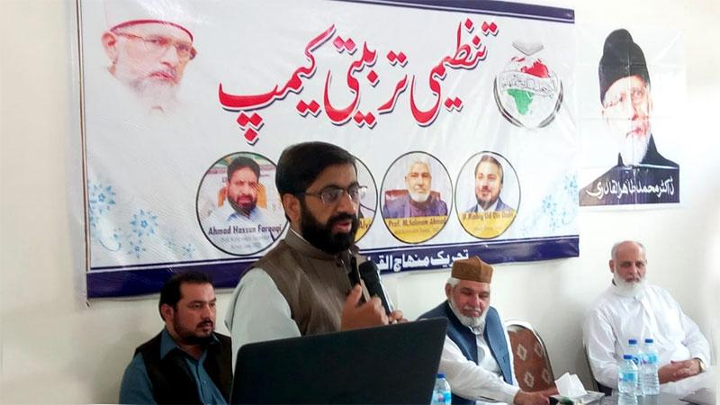ایبٹ آباد: تنظیمی تربیتی کیمپ