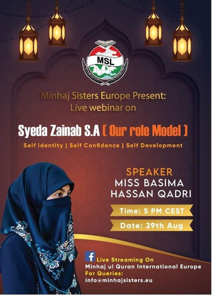 Minhaj Sisters Europe present live webinar on Sayyida Zaynab (salam Allah alayha)
