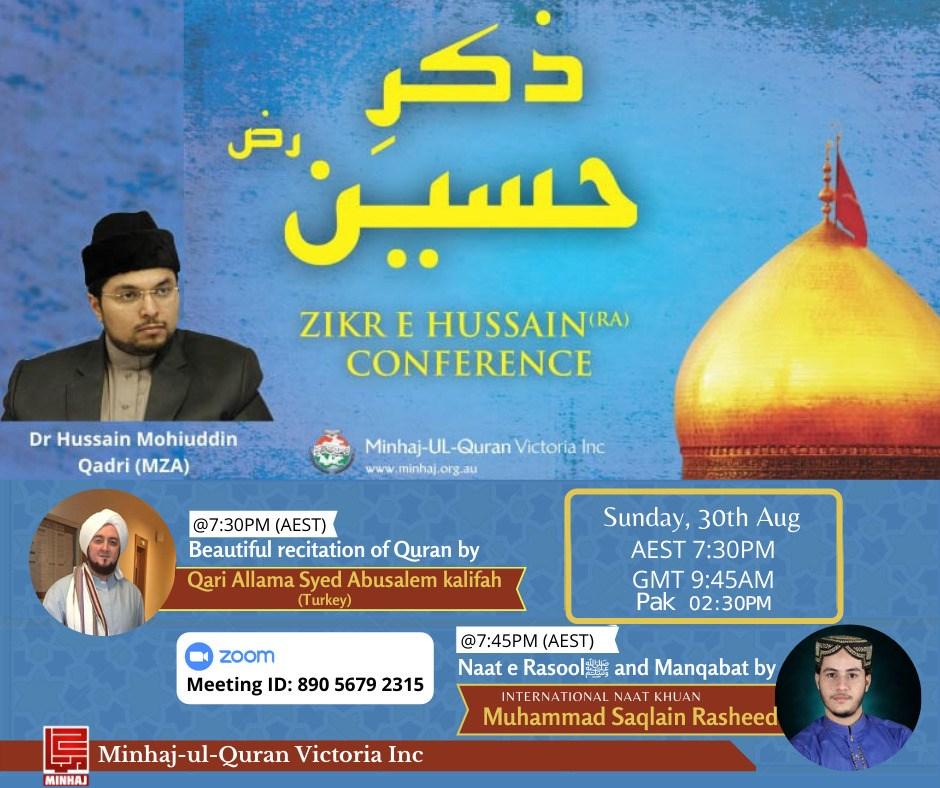 Victoria, Australia: Zikr e Hussain (A.S) Conference | Exclusive Speech Dr Hussain Mohi-ud-Din Qadri